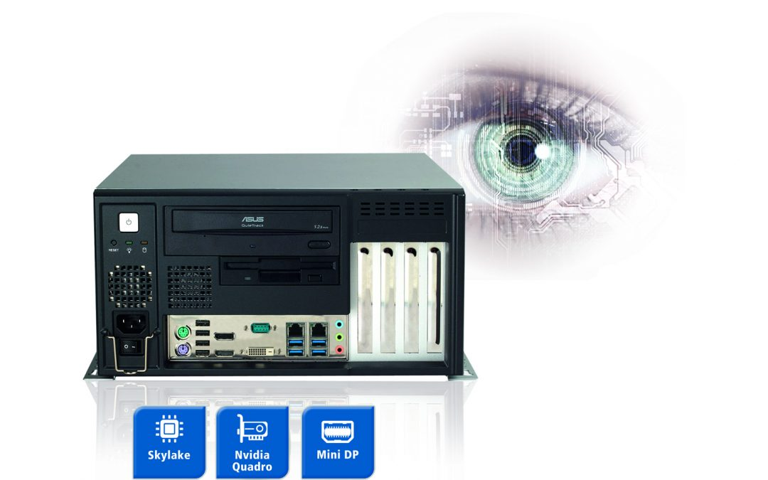 Leistungsstarker Vision-PC