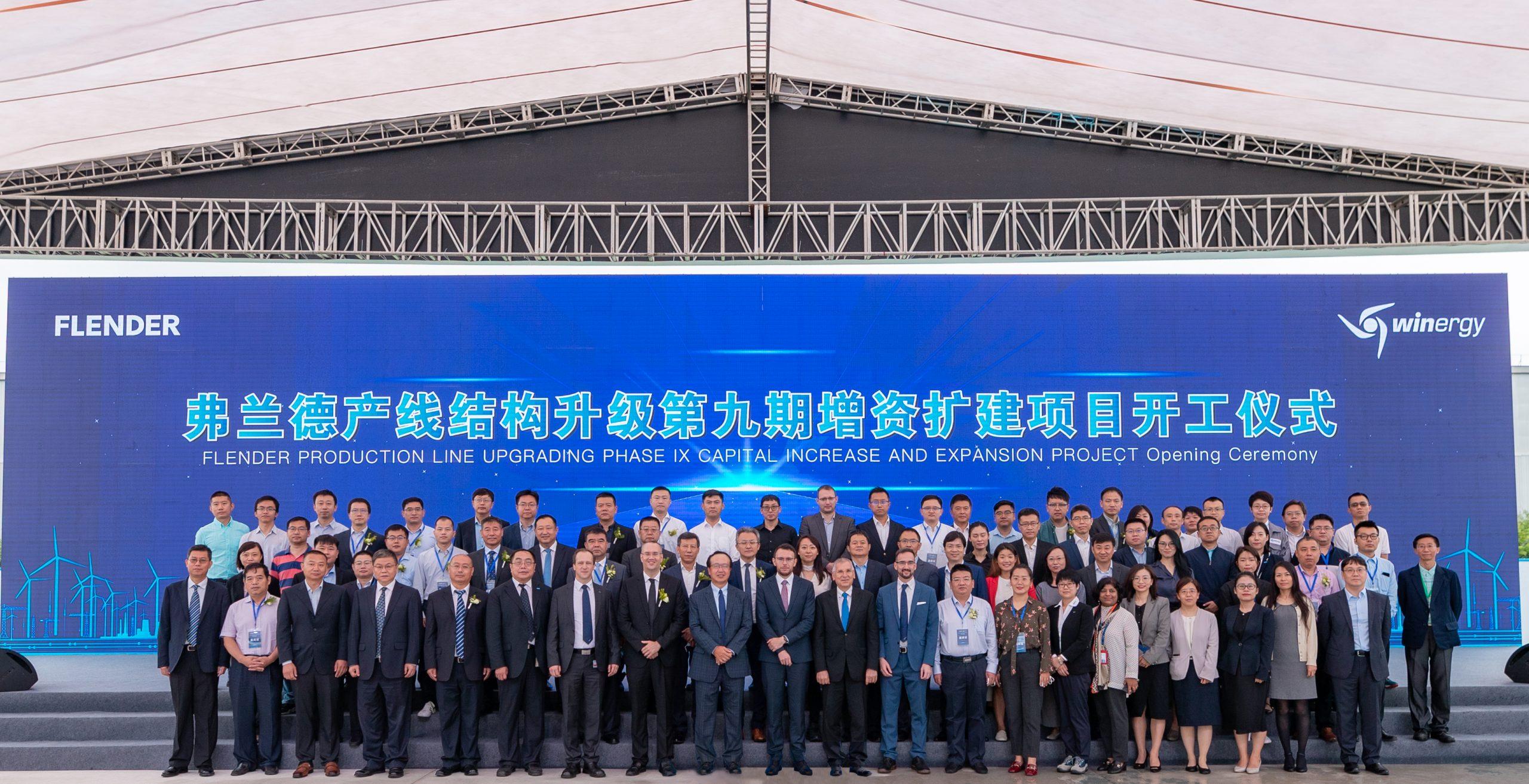 Flender erweitert Standort im chinesischen Tianjin